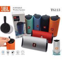 اسپیکر بلوتوثی JBL TG113