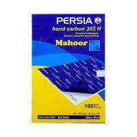 کاغذ کاربن پرشیا مدل ماهور 302H بسته 100 برگی
