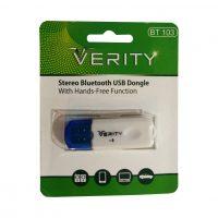 دانگل بلوتوث USB وریتی مدل BT-103