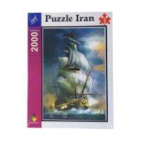 پازل 2000 تکه ایران کد 2028