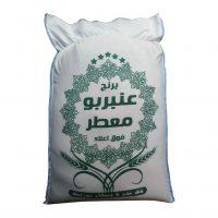 برنج عنبربو معطر درجه 1 (بسته 10 کیلویی)