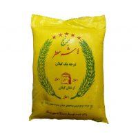 برنج نیم دانه هاشمی درجه 1 گیلان (بسته 10 کیلویی)