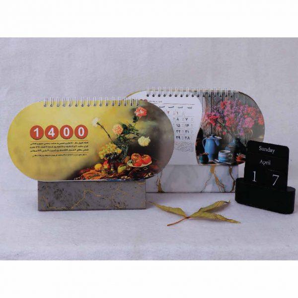 تقویم رومیزی طبیعت بی جان کد 2086
