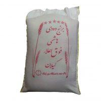برنج دودی هاشمی فوق اعلاء گیلان (بسته 10 کیلویی)