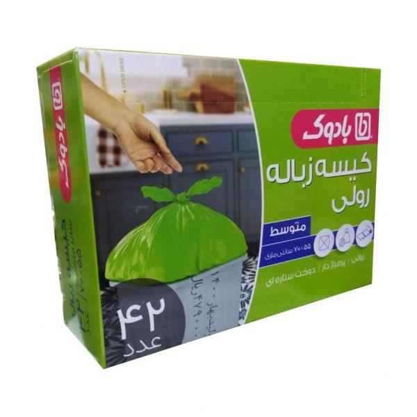 کیسه زباله بادوک (بسته 42 عددی)