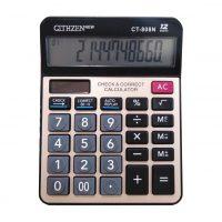 ماشین حساب GITHZEN مدل CT-808N