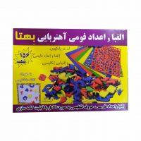آموزشی الفبا و اعداد فومی آهنربایی بهتا (156 قطعه)