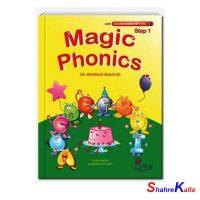 کتاب Magic Phonics step2
